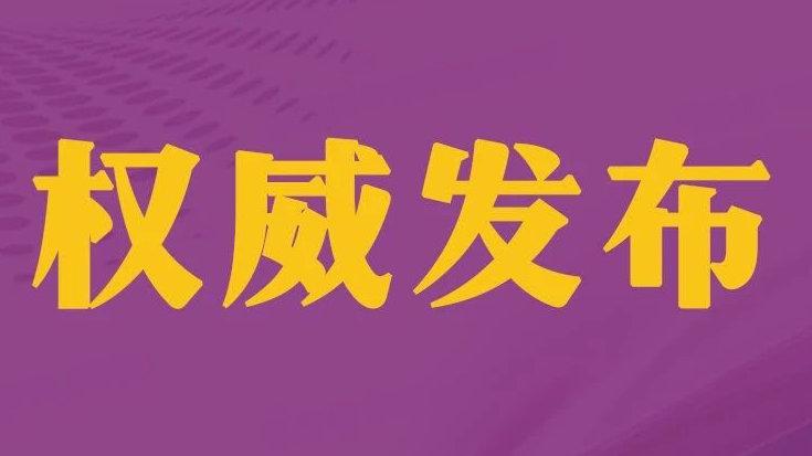 点进来告诉你2021年南京大学考研初试成绩怎么查!