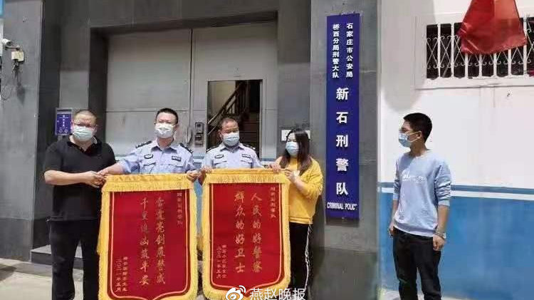 石家庄桥西警方破获QQ冒充老板诈骗案