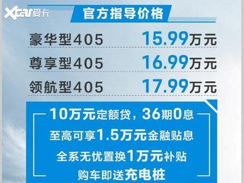 长安欧尚X7 EV上市 补贴后15.99万元起