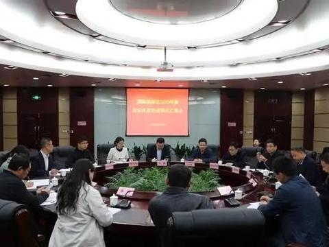 渭南市督导组赴高新区督导目标任务完成情况及重点项目建设情况