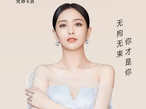 佟丽娅代言内衣品牌FINELYCUP梵妳卡波