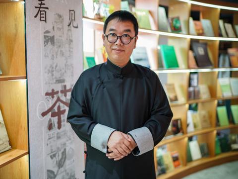 80后茶文化学者周重林:互联网时代是传播茶文化最好的一个时代