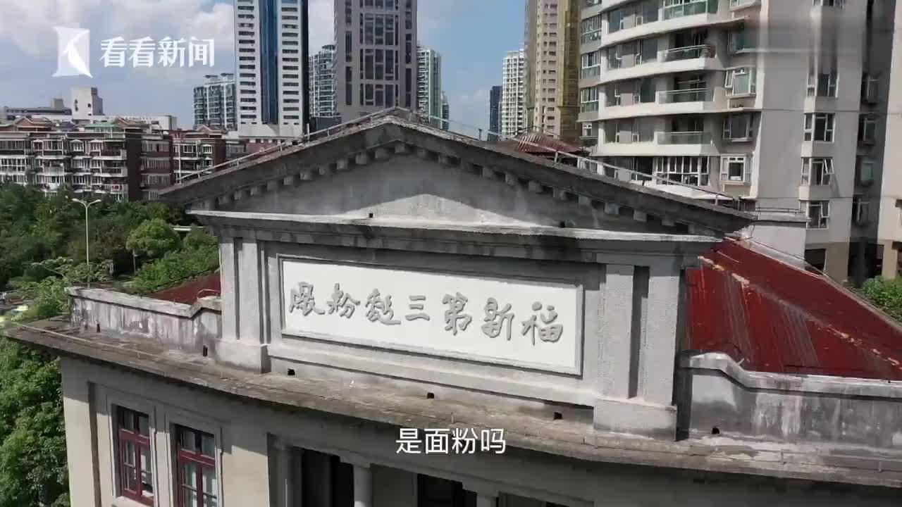 骑行党课第二季②:赤色沪西·普陀苏州河