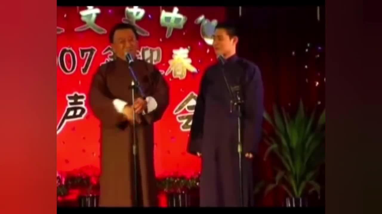 2007年侯耀华栾云平 《大话郭德纲》 考古一段老视频…………