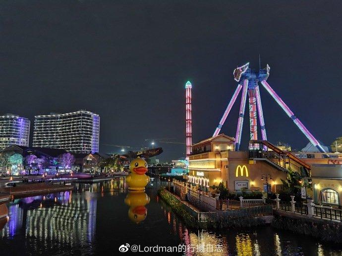 顺德大良华侨城欢乐海岸夜景非常迷人
