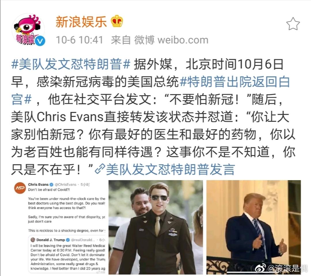 一针见血 直击要害 10月6日凌晨,懂王在个人社交网站发文称