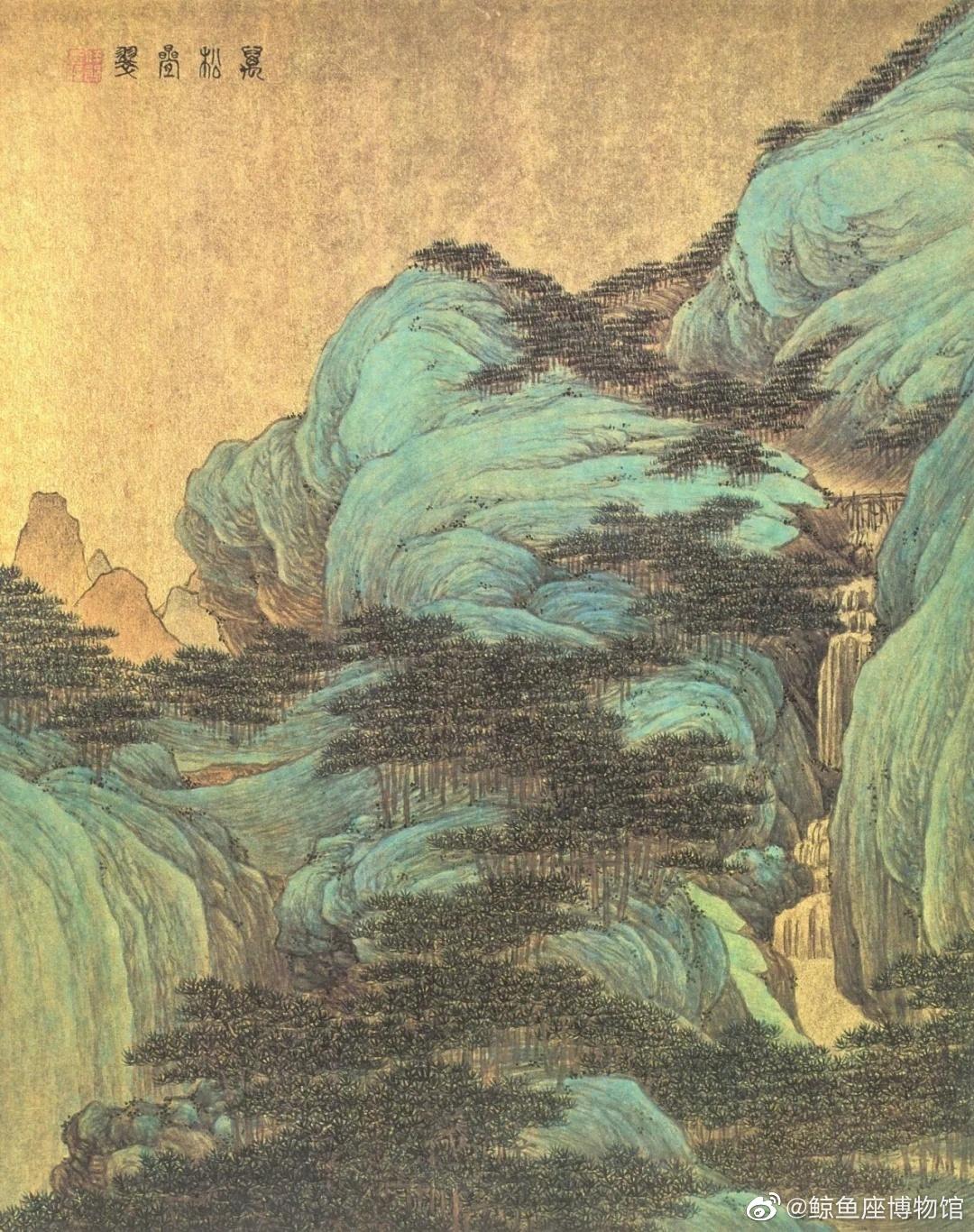最爱青绿山水设色———清 · 任熊《十万图》册此册是任熊的传世名作