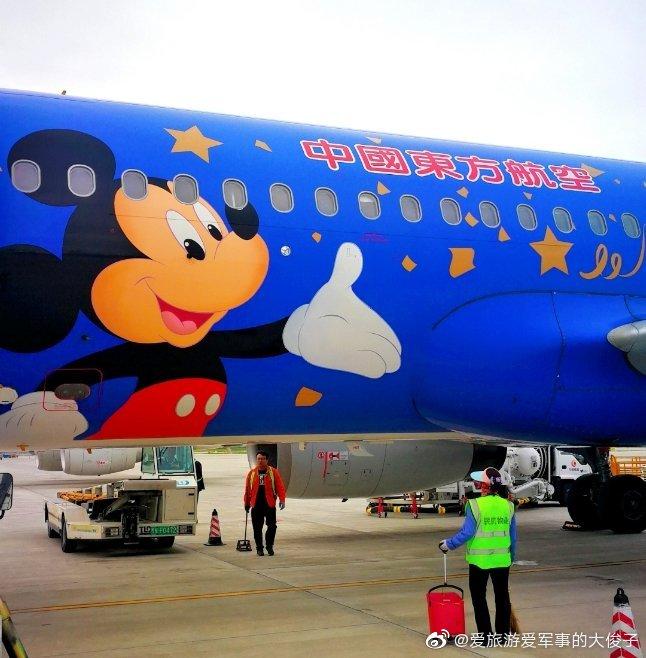 祝各位大小朋友 快乐!@中国东方航空