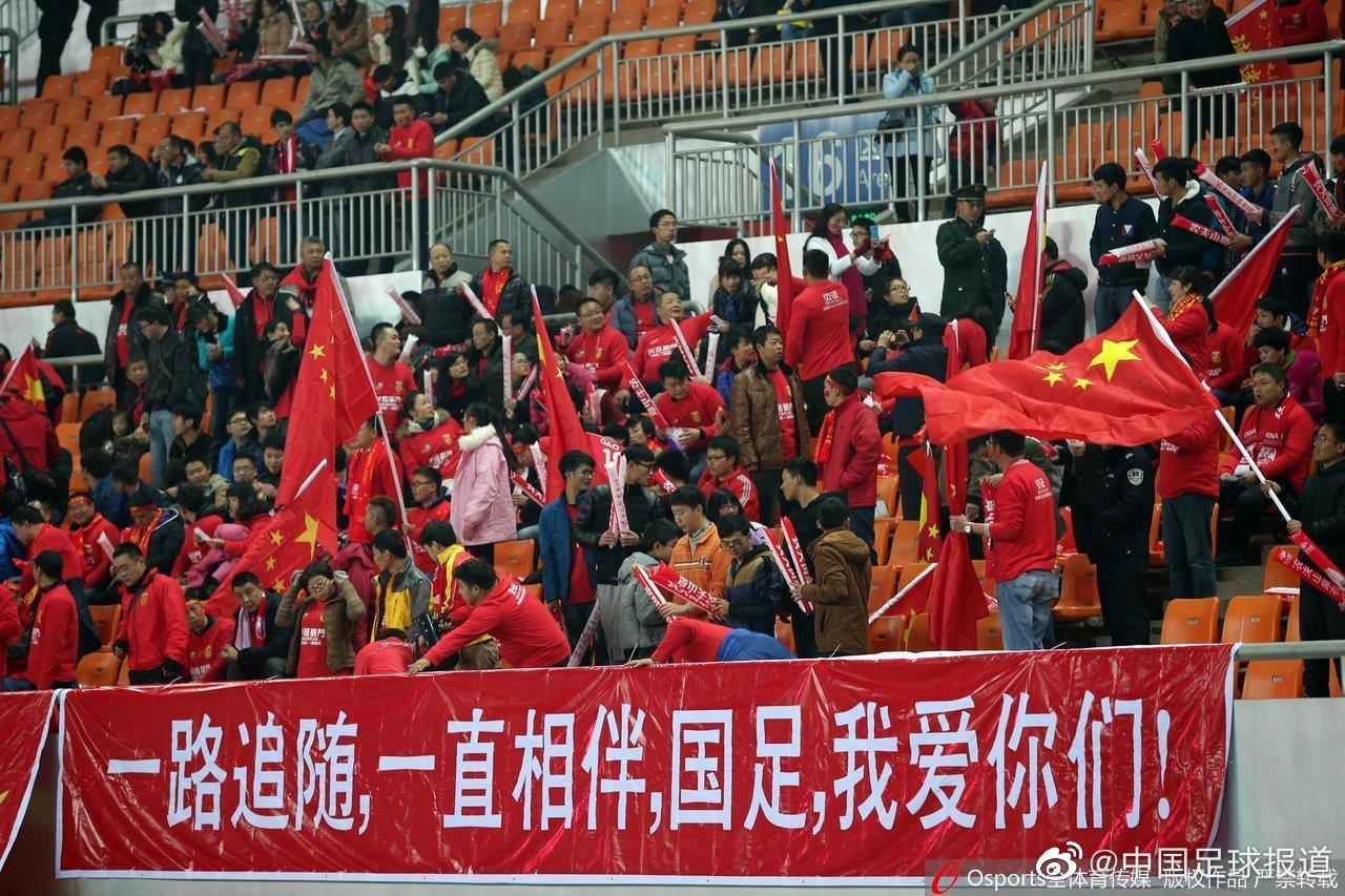 @ 所有中国足球的球迷,感谢你们在最低谷时不离不弃