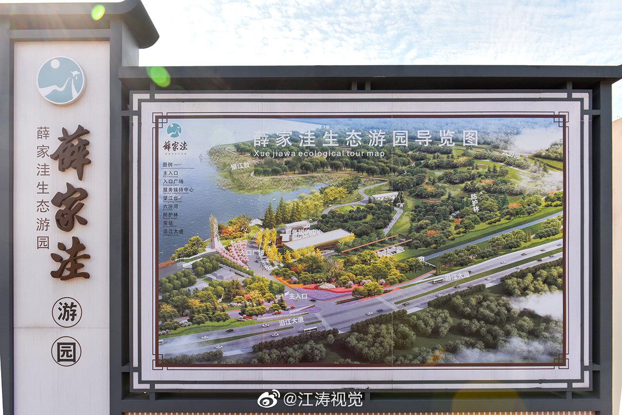 薛家洼生态游园如今改造成美如画的江景公园
