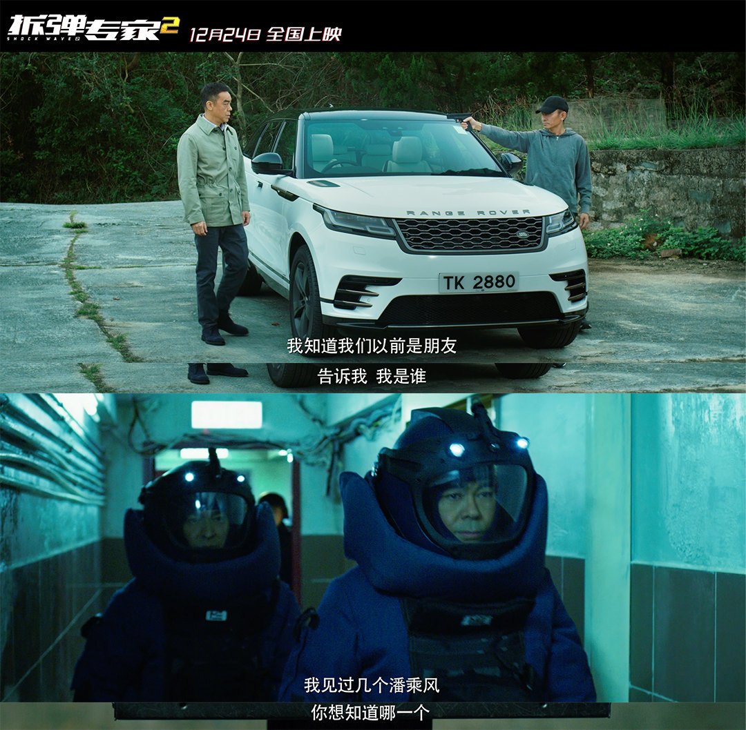 董卓文(刘青云)逮捕爆炸案的嫌疑犯潘乘风(刘德华)