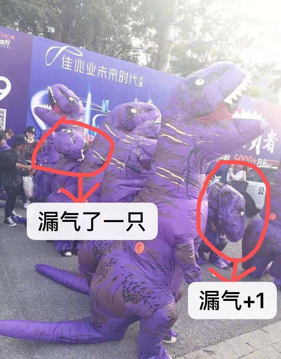 那得有张艺兴大航海演唱会的紫色霸王龙了吧