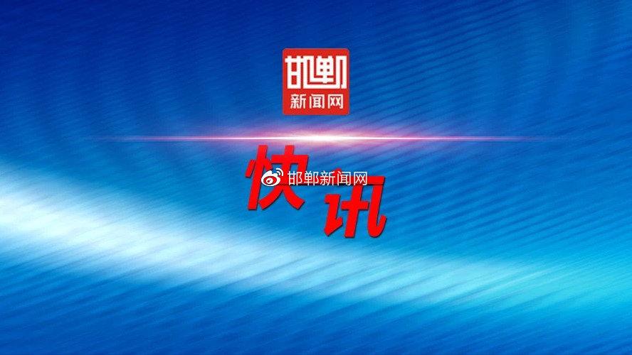 邯郸肥乡:创建美丽庭院助力乡村振兴