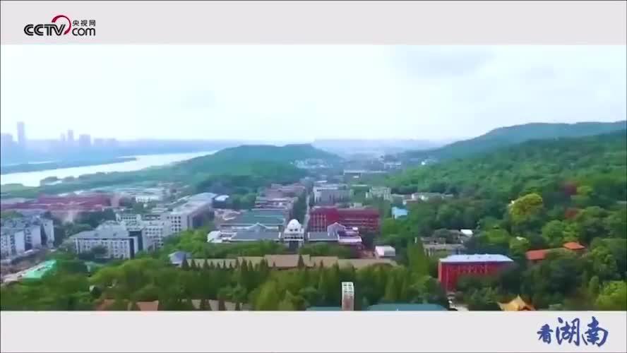 中部崛起势正劲:湖南篇|自觉自信自强!