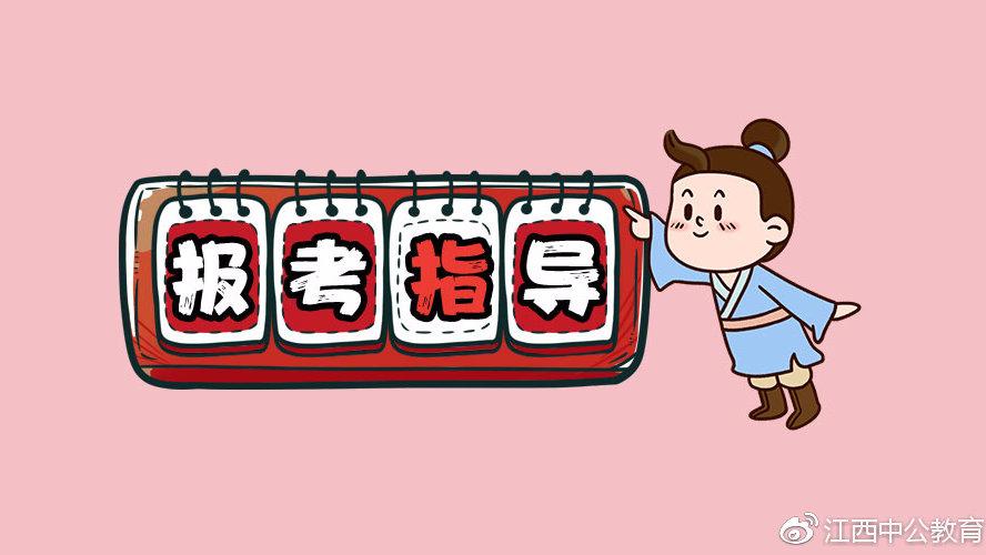2021江西教师招聘面试:小学语文《汤姆·索亚历险记》答辩