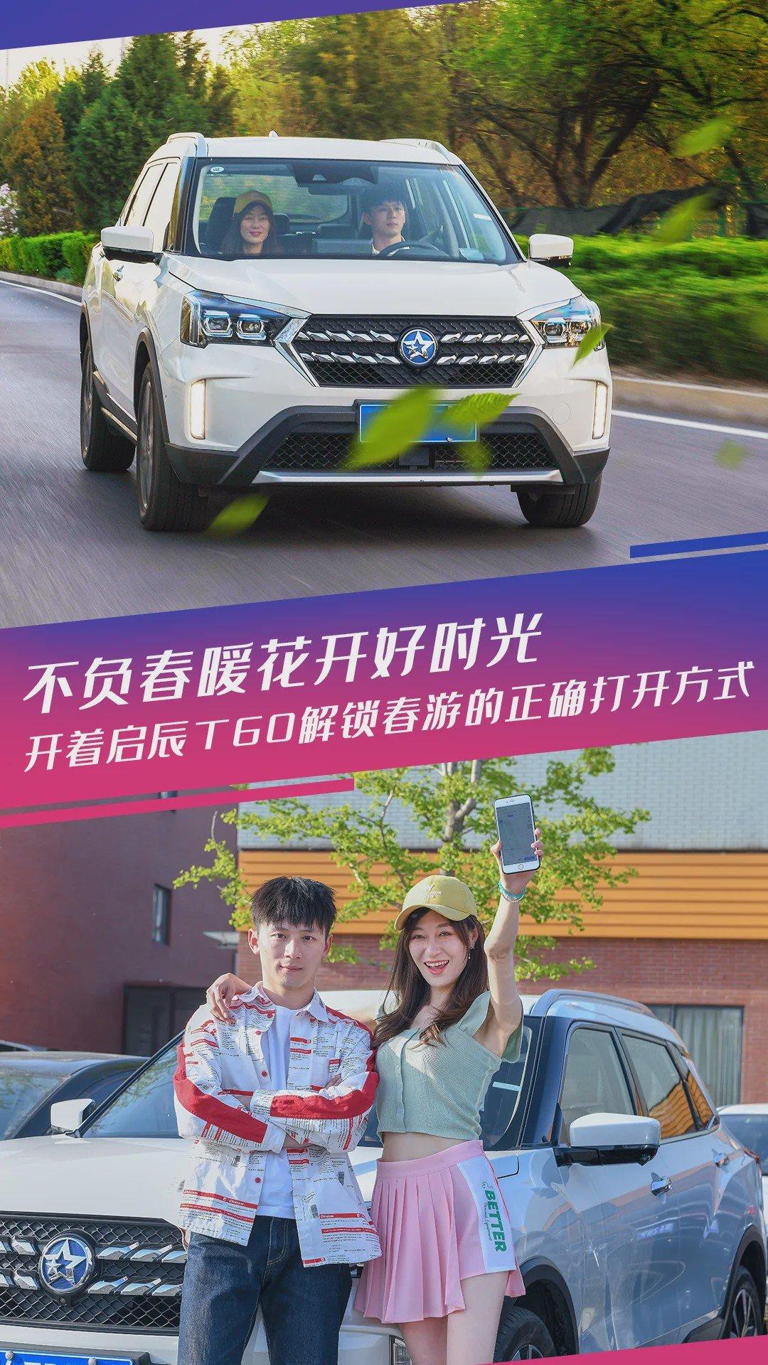 http://www.weixinrensheng.com/qichekong/1997387.html