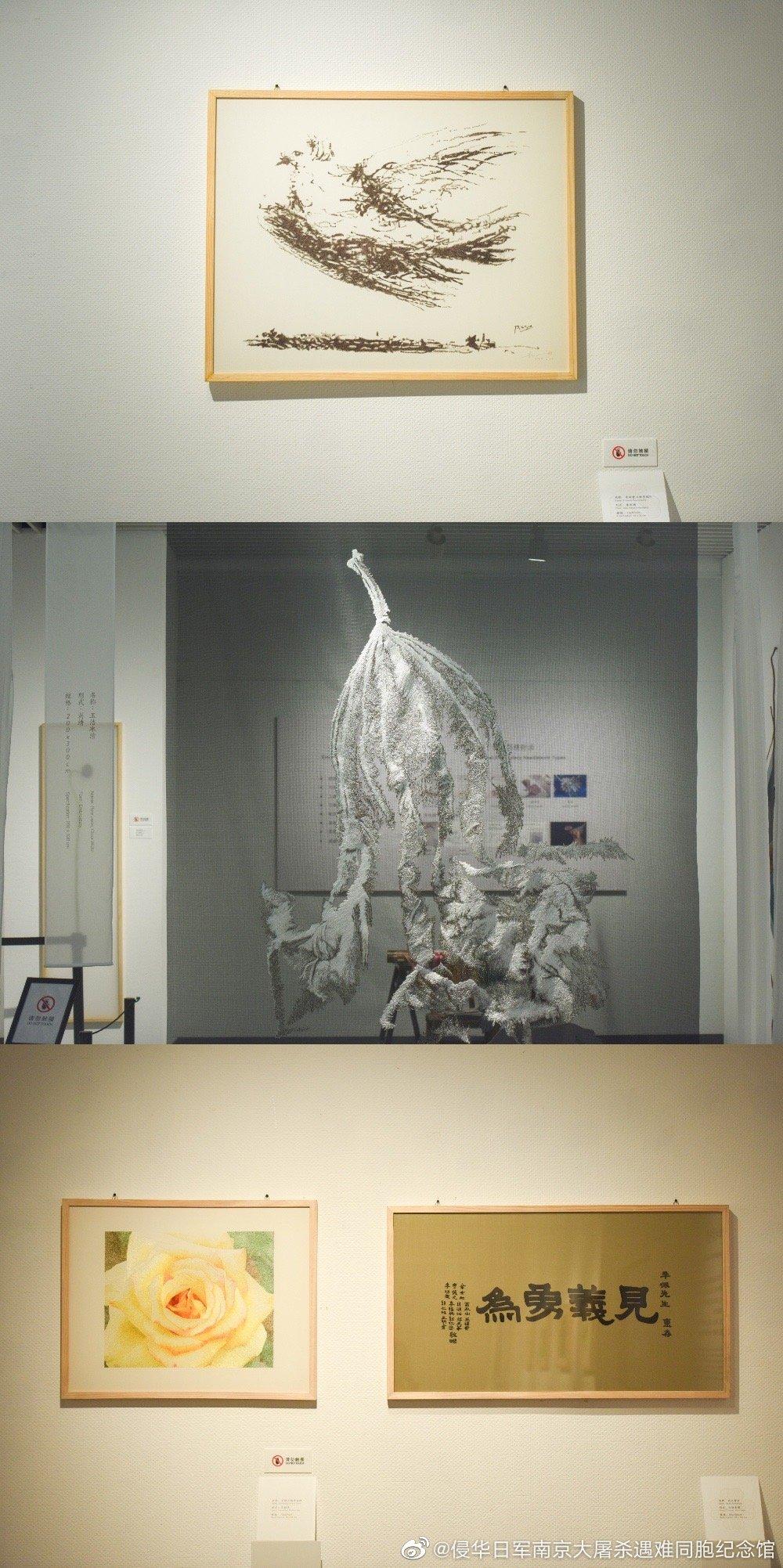 作为纪念馆史上首个将苏绣技艺与历史文化相结合的展览