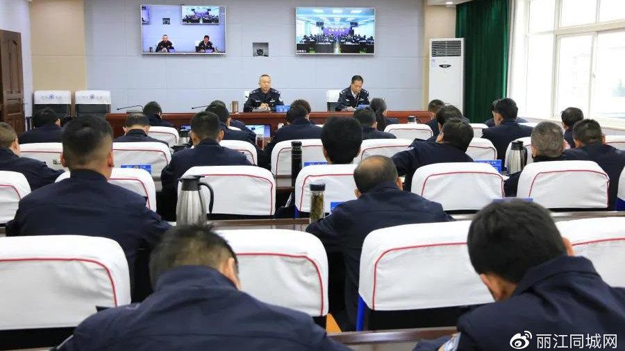 丽江部署开展为期60天的专项行动   严厉打击电信网络诈骗等违法犯罪