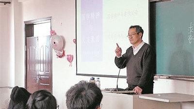 一门古代汉语,温暖四海学子——追记吉林师范大学教授侯云龙