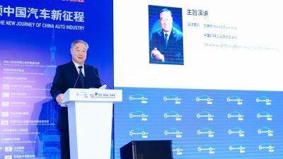 王瑞祥:以新思维迎挑战 于变局中开新局