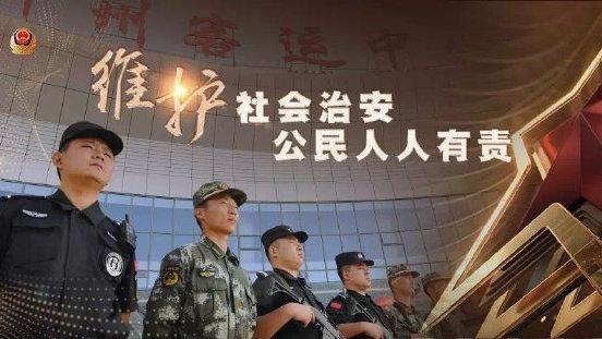 忻州市公安局关于涉毒违法犯罪线索举报奖励的通告