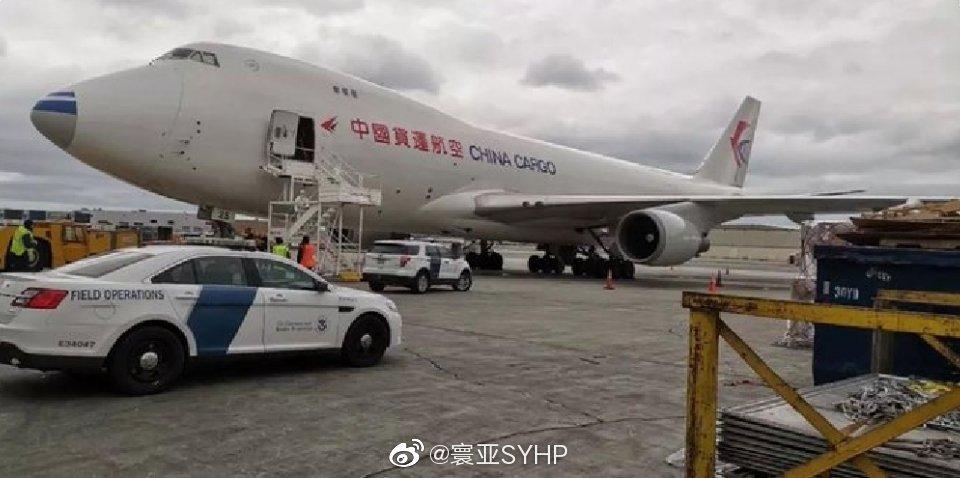 中国捐赠1000台呼吸机运抵纽约,这批物资由蔡崇信夫妇基金会捐赠