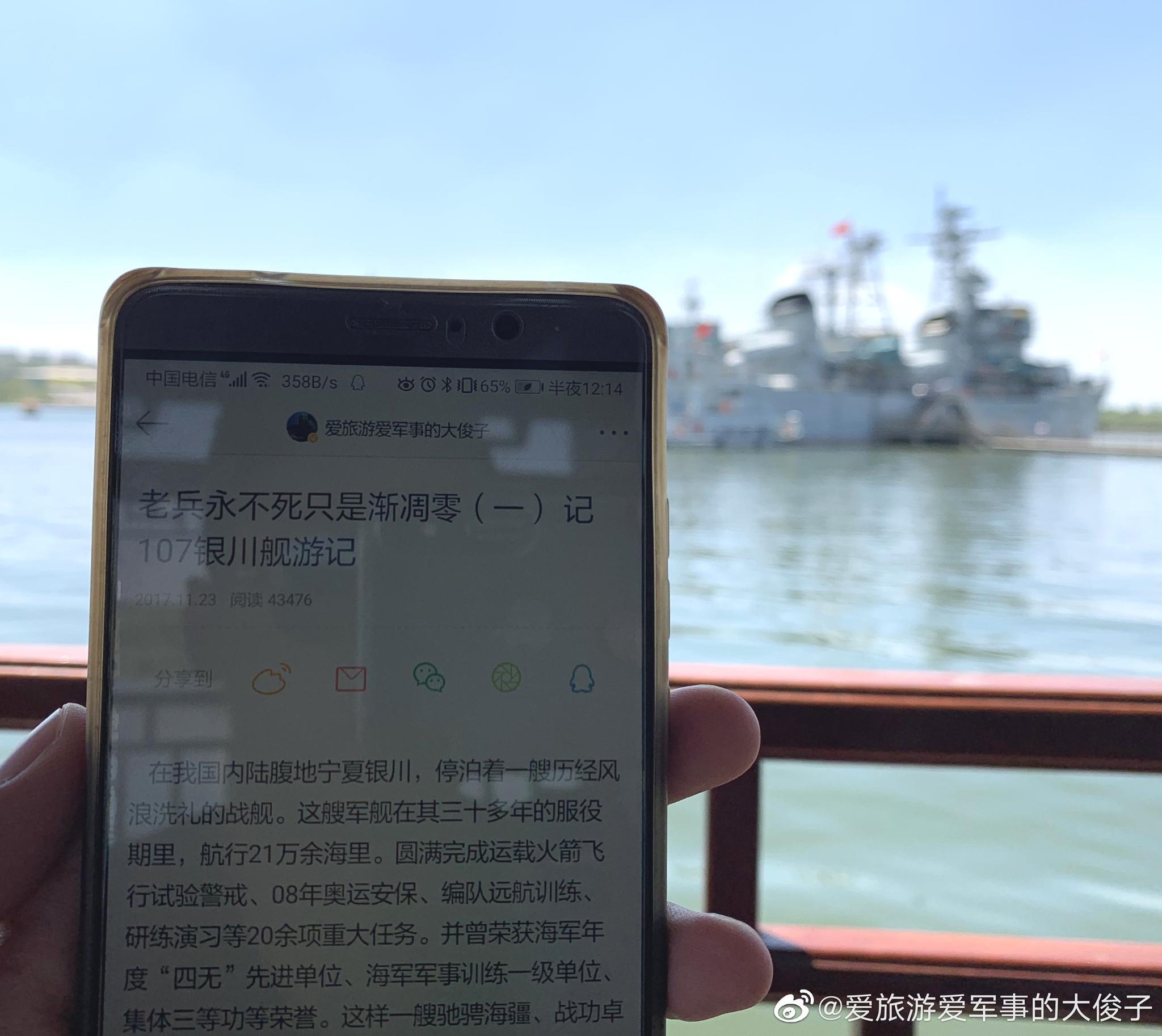 时隔6年再次登上107银川舰,尽管气势不减当年
