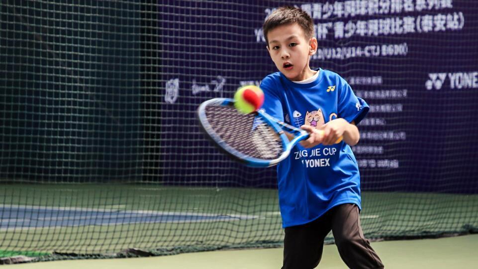 泰安市10所中小学网球校队成立