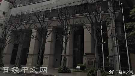 中国平安保险将向日本塩野义制药出资
