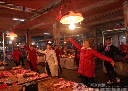永福县大妈大姐们将广场舞跳进菜市场