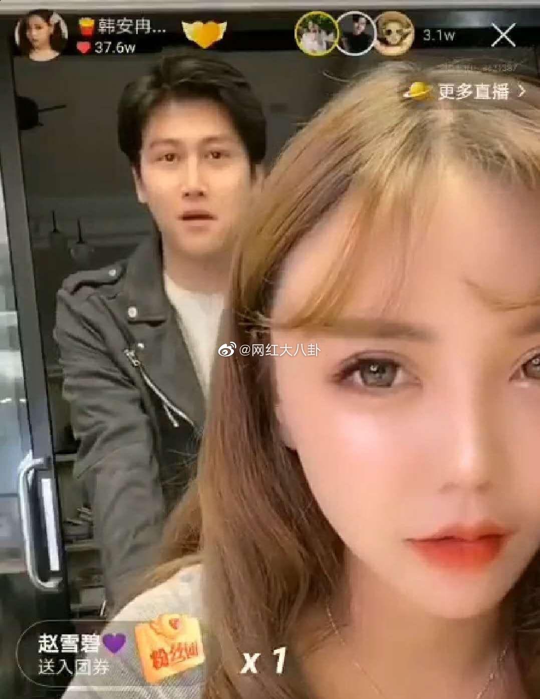 韩安冉新男友直播间露脸了,大家看一看帅不帅?