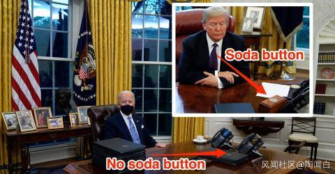 特朗普用来点健怡可乐的按钮重回拜登总统办公桌