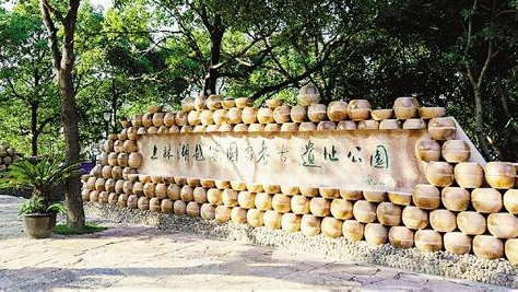 上林湖越窑国家考古遗址公园入选省首批大花园耀眼明珠