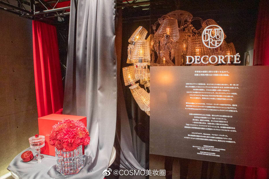 DECORTÉ 黛珂和水晶品牌Baccarat推出超奢华联名