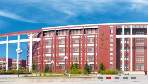 山东协和学院护理学专业获批国家级一流专业建设点