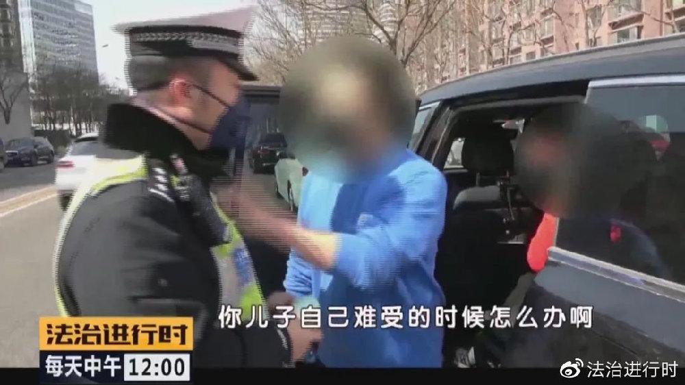"""男子诅咒北京警察的儿子""""受感染"""",还袭警!已被刑拘!"""