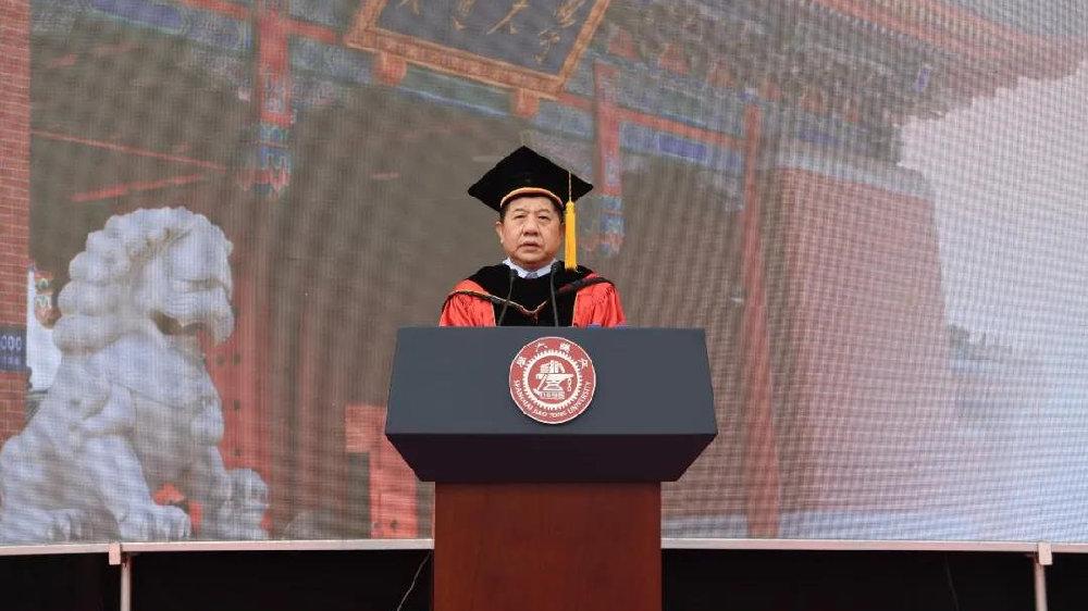 担当有为 砥砺前行——上海交大校长林忠钦在2020年毕业典礼上的演讲