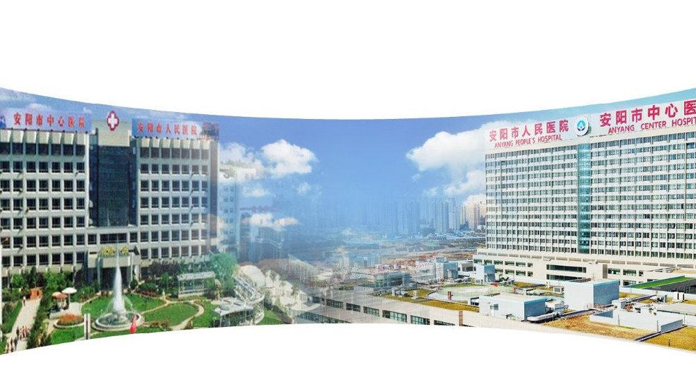1月18日至1月24日安阳市人民医院门诊坐诊表