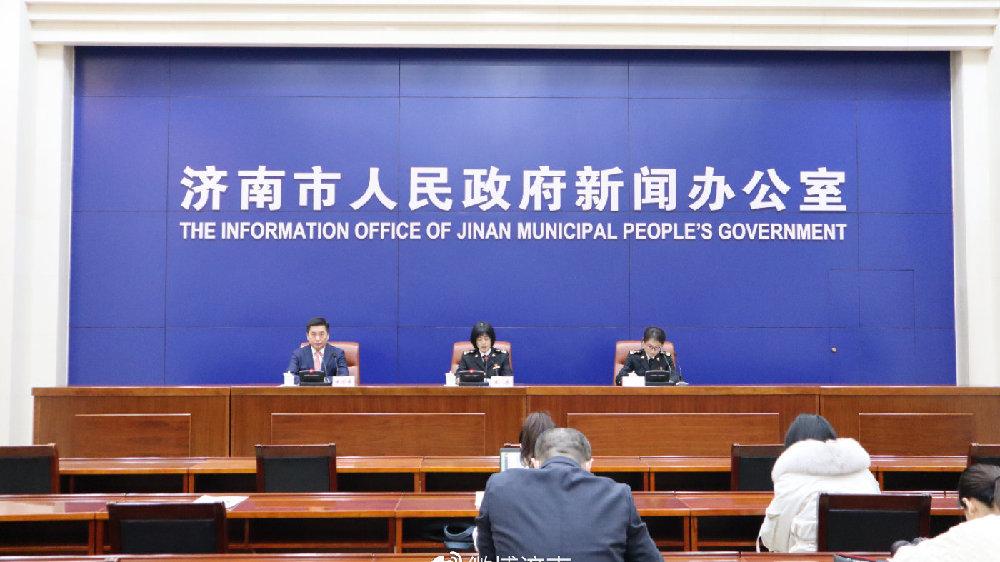 泉城海关统计:2020年济南外贸进出口总值1382.6亿元,同比增长22.9%