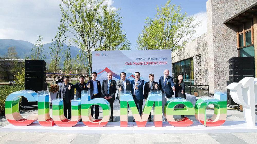 Club Med丽江度假村全面封顶,吹响丽江旅游产业转型升级的先锋号
