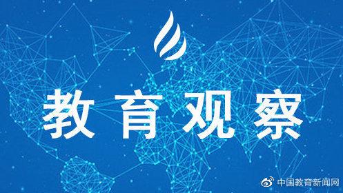 广东省教育厅引入资金及各类资源,帮黄坑村强教兴业