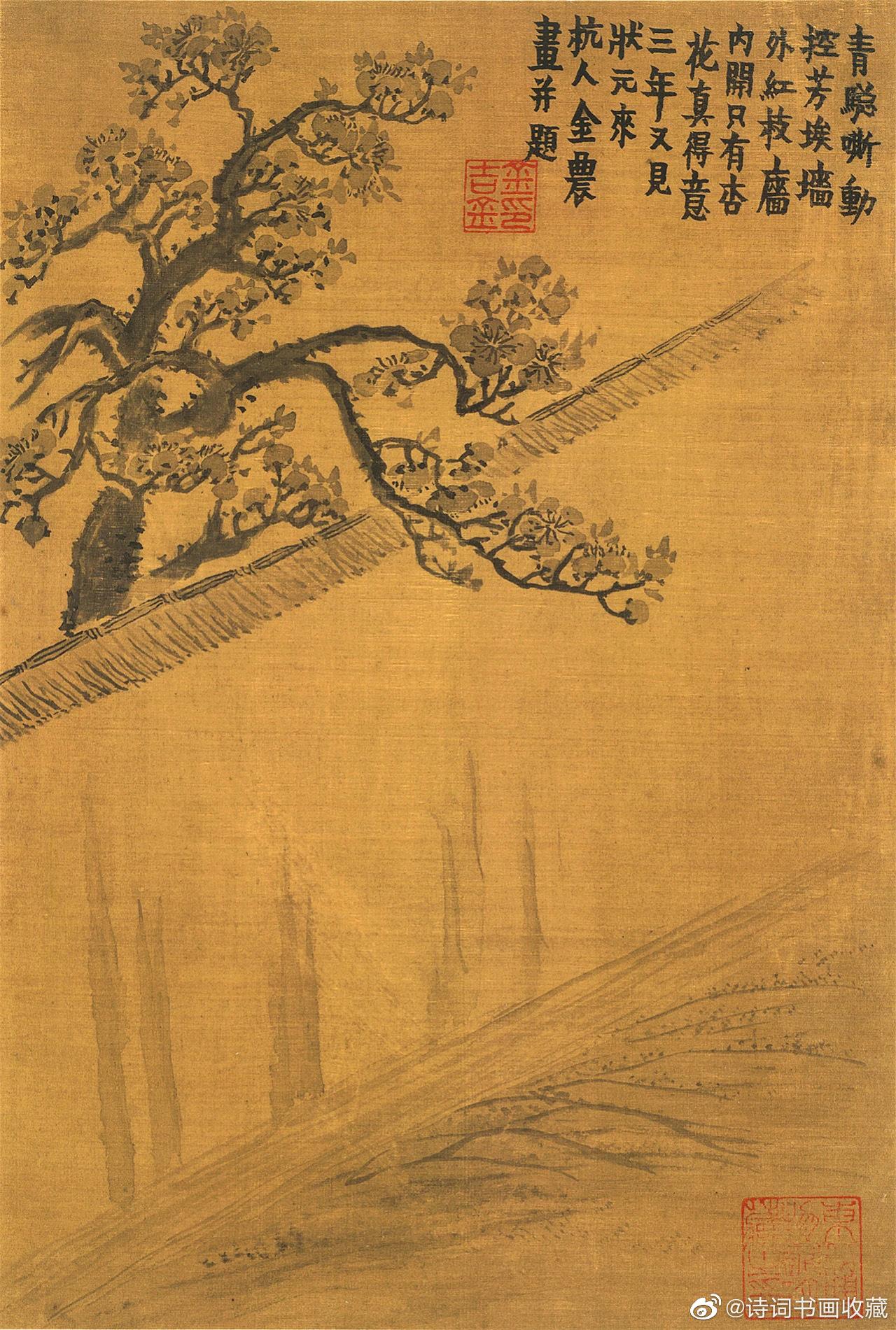 金农《杂画册十二开》辽宁省博物馆藏