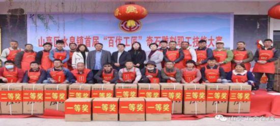 """枣庄山亭区总工会:""""三大""""行动促学习教育走深走实"""