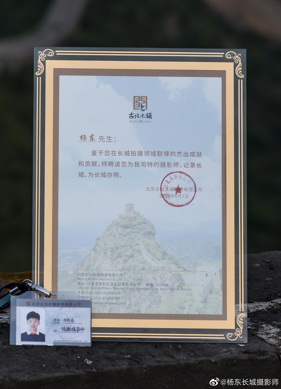 有幸成为古北水镇特约摄影师终于登上了中国长城之最司马台长城贵宾