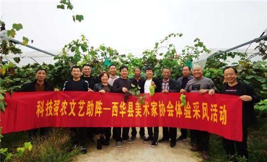 西华:科技强农文学助一臂之力