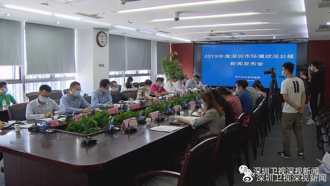深圳交出2019年环保成果清单:空气质量稳