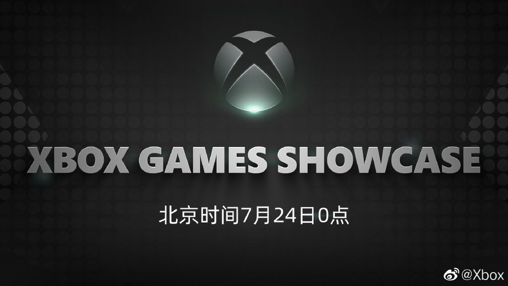 《Elden Ring》或将亮相XBOX游戏发布会