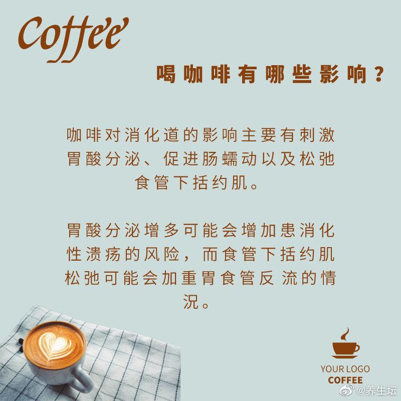 有没有喜欢喝咖啡的宝贝们?举个爪爪让坛子看到你们