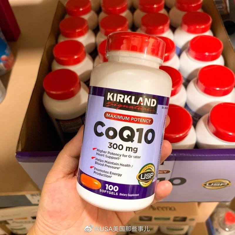 Kirkland 300mg高浓度辅酶Q10,辅酶Q10的主要功效是:抗氧化作用