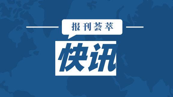 陕西:民办义务教育学校报名人数超过招生计划,实行电脑随机录取